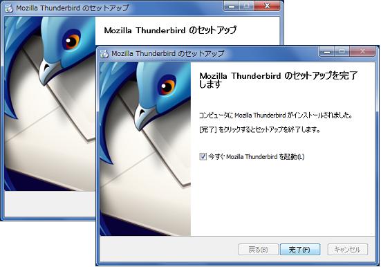 ファイル 58-1.png