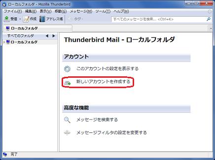 ファイル 58-2.png