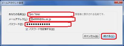 ファイル 58-3.png