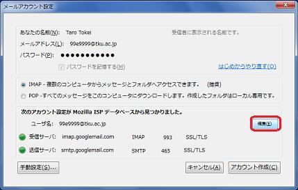 ファイル 58-4.png