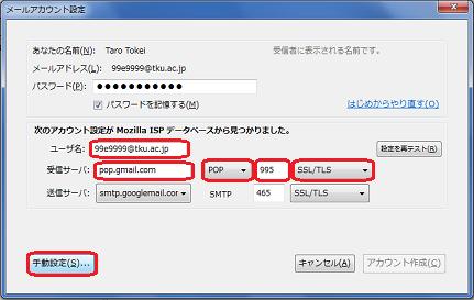 ファイル 58-5.png