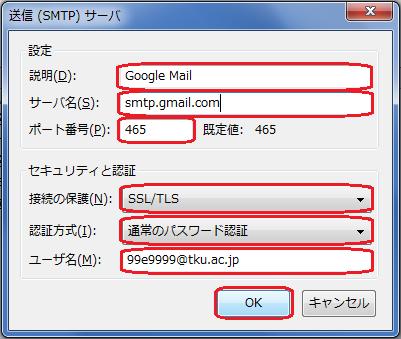 ファイル 58-7.png