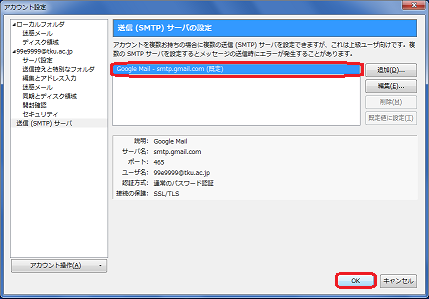 ファイル 58-8.png