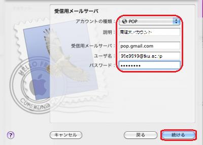 ファイル 59-2.png