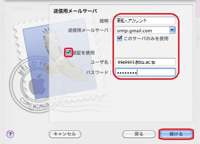 ファイル 59-4.png