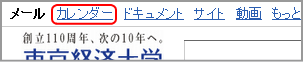 ファイル 61-1.png
