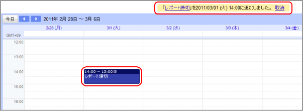 ファイル 62-2.png