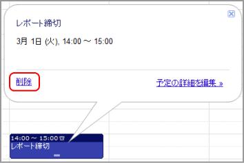 ファイル 62-4.png