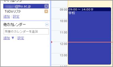 ファイル 63-1.png