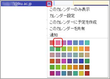 ファイル 63-2.png