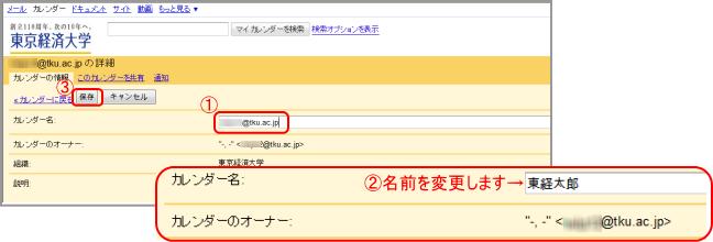 ファイル 64-2.png