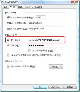 ファイル 66-3.png