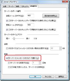 ファイル 66-4.png