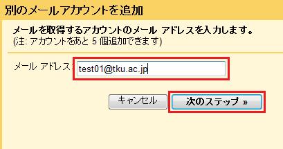 ファイル 67-4.png