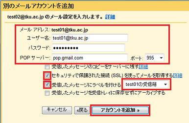 ファイル 67-5.png