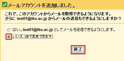 ファイル 67-6.png