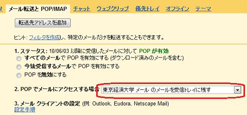 ファイル 67-7.png