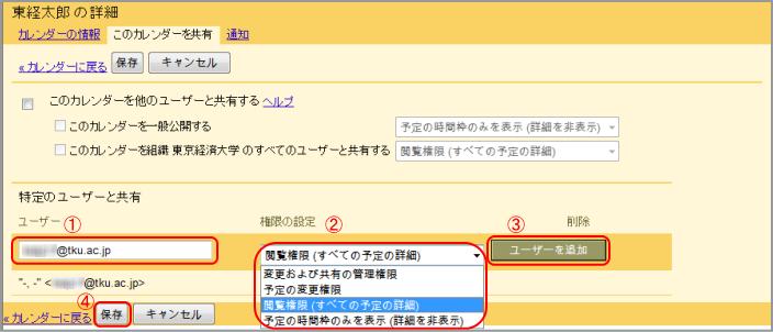 ファイル 70-2.png