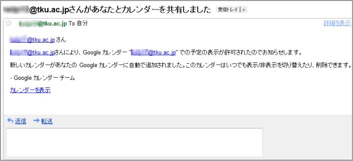 ファイル 70-3.png