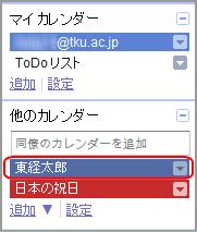 ファイル 70-4.png