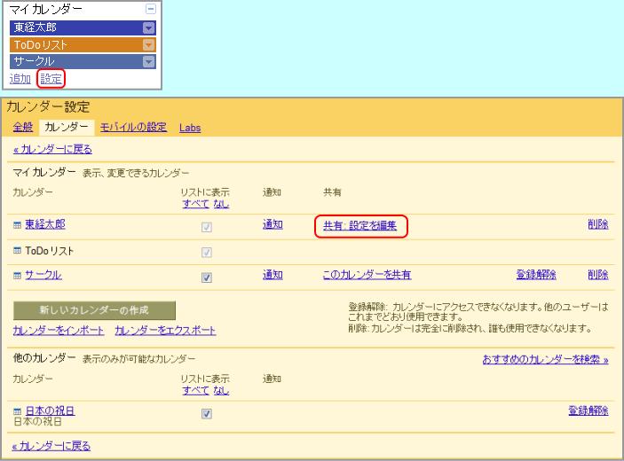 ファイル 70-5.png