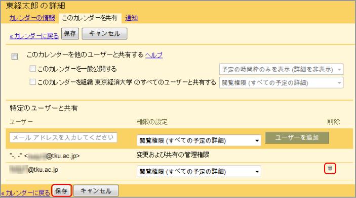 ファイル 70-6.png