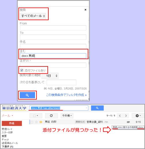 ファイル 72-2.png