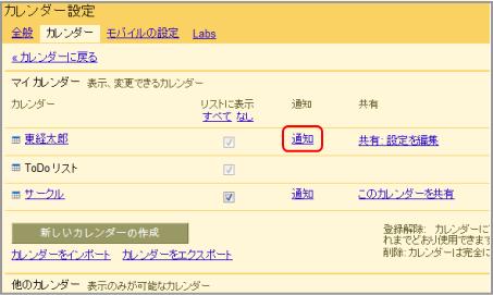 ファイル 73-1.png
