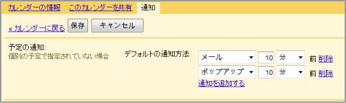 ファイル 73-2.png