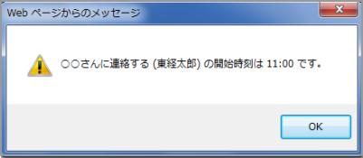 ファイル 73-4.png