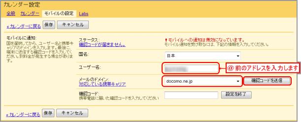 ファイル 74-2.png