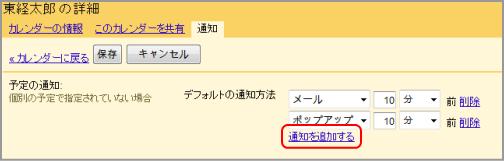 ファイル 74-7.png