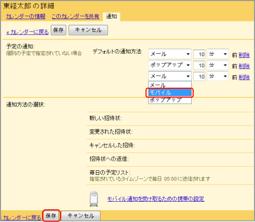 ファイル 74-8.png