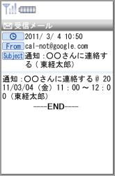 ファイル 74-9.png