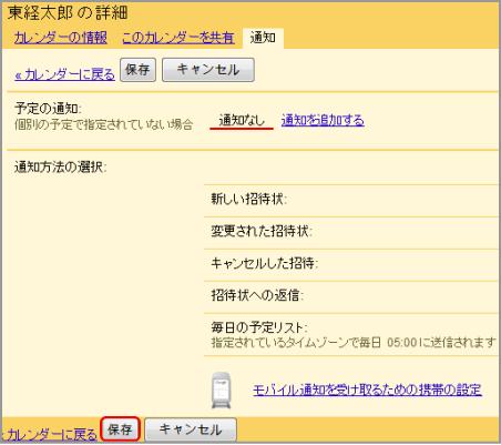 ファイル 75-3.png