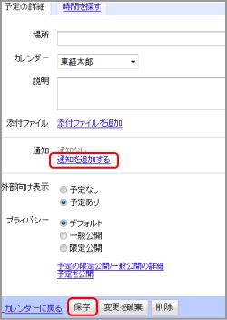 ファイル 75-6.png