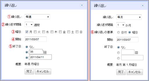 ファイル 76-4.png