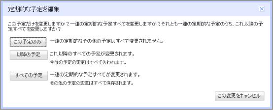 ファイル 76-7.png
