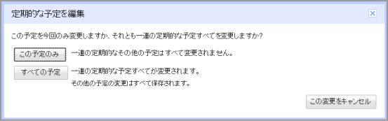 ファイル 76-8.png