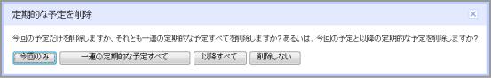 ファイル 76-9.png