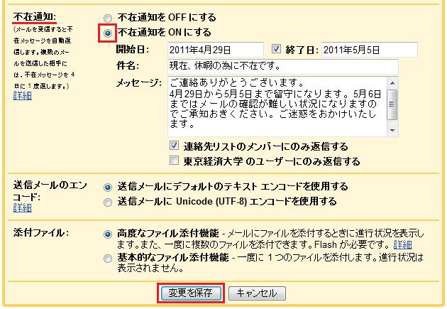 ファイル 77-1.png