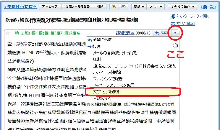 ファイル 78-1.png