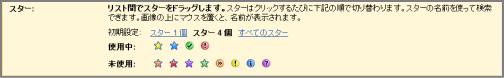 ファイル 83-2.png