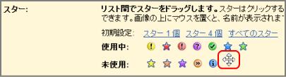 ファイル 83-3.png