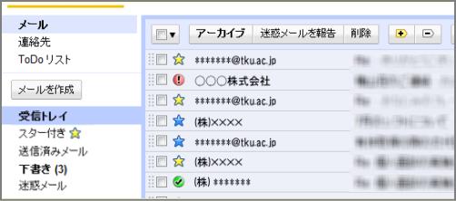 ファイル 83-4.png