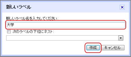 ファイル 85-1.png