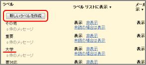 ファイル 85-2.png