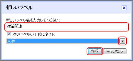 ファイル 85-3.png