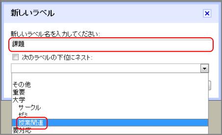 ファイル 85-4.png