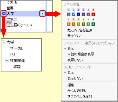 ファイル 85-5.png